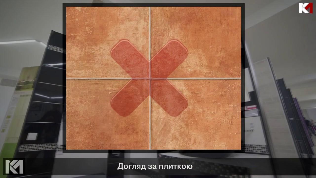 Секрети вибору плитки на підлогу у кухню