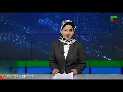 Полный выпуск новостей от 18.11.2019