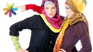 Как завязать платок, чтобы выглядеть стильно? – Все буде добре. Выпуск 888 от 29.09.16