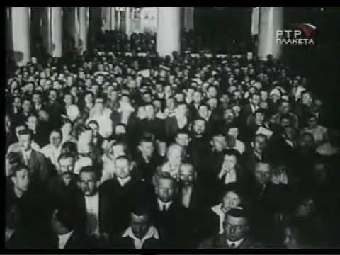 Ист. Хроники: 1936 - Андрей Вышинский