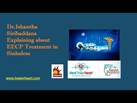 dr ishantha siribaddana explaining about eecp treatment in sinhalese