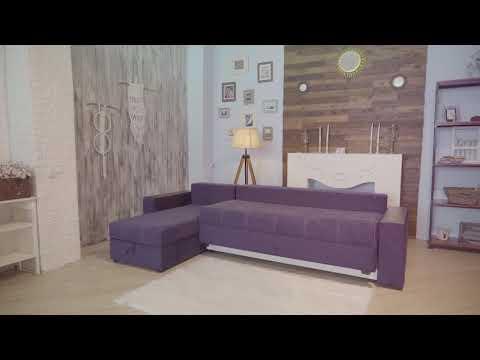 Диван Трейд - качественная мебель от производителя