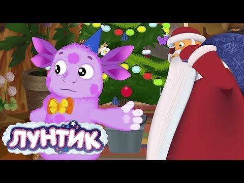 Лунтик | С новым годом 🎅🎄🎉 Сборник мультфильмов для детей