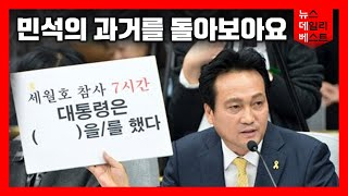 국회 외교통일위원회 긴급현안보고 (2020/09/25)…