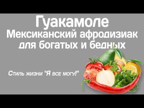 Еврейская притча «Вкусный кекс» о богатых и бедных