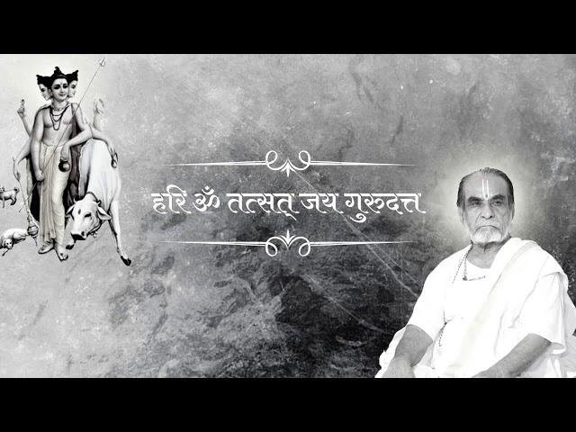 Hari Om Tatsat Jai Guru Datta   Maha Mantra   Dhun   Punitachariji Maharaj   Sachin Limaye