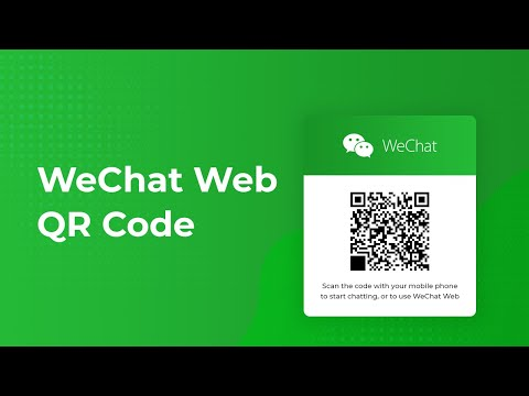 WeChat Web QR Code: How to login on your computer using your