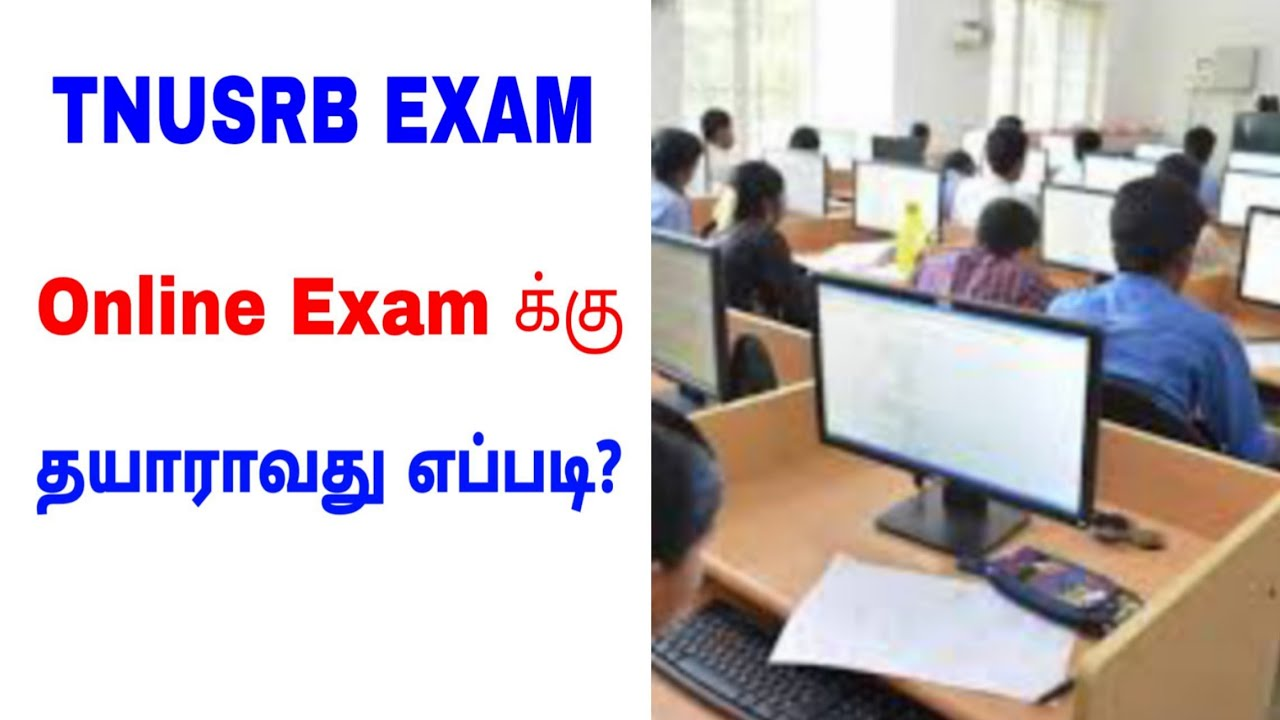 How to ready for TNUSRB POLICE ONLINE EXAM