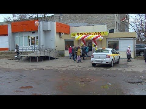 В Серпухове открылся новый продуктовый магазин