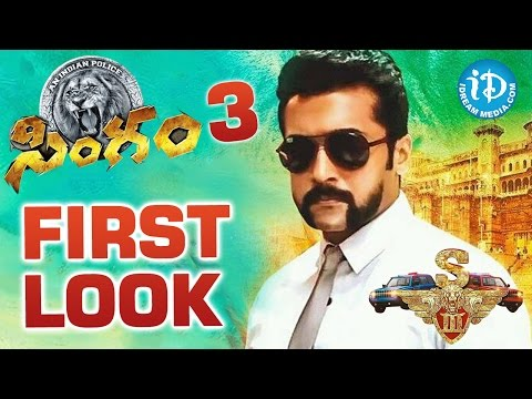 Singham 3 Movie First Look || Suriya || Anushka || Shruti Haasan