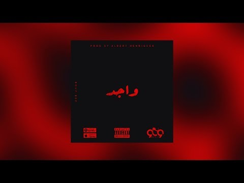 SOUF 909 -  واجد | WAJED  ( PROD BY ALBERT HENRIQUES )