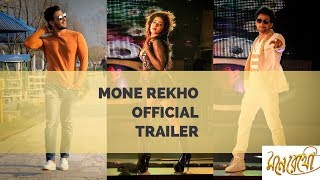 Mone Rekho Trailer  Bonny Mahi  Joey  Bengali Film 2018