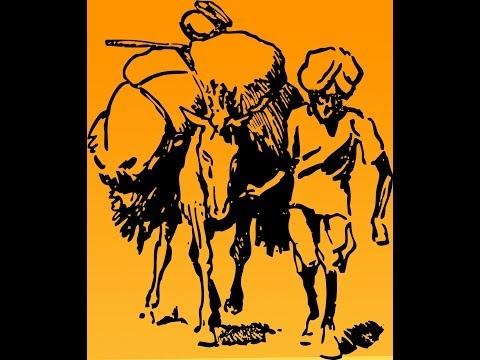 Classic Poetry: Gunga Din by Rudyard Kipling (Lark Recordings)