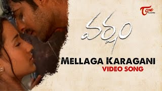Mellaga Video Song | Varsham Movie Songs | Prabhas | Trisha