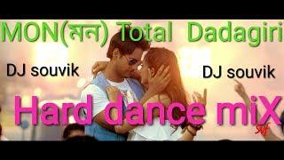 Mon total Dadagiri DJ mix |Dj Souvik.