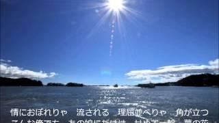 大川栄策さんの「男一途」は作詞:松井由利夫 作曲:弦哲也さんで、2013...