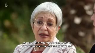 בנות הזהב עונה 6 פרק 9 ( פרק מלא )
