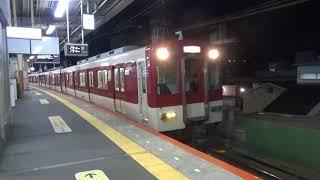近鉄1620系1641編成準急大阪上本町行き発車
