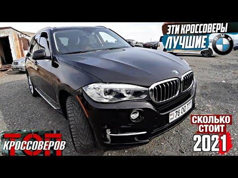 💥🚘 Авто из  Армении 2021 Обвал Цен Январь‼ Выпуск-17