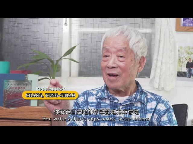7.張騰蛟‧愛學網名人講堂(英文字幕)