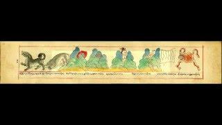 Манускрипт по Тибетской Геомантии