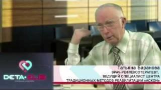 Красов Владимир. Врач-рефлексотерапевт. DETA в ОАЭ.(, 2011-08-29T20:18:40.000Z)