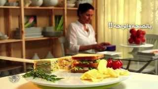 Choumicha : Sandwichs de poulet à l'estragon (VA) شميشة : ساندويتش الدجاج بالطرخون
