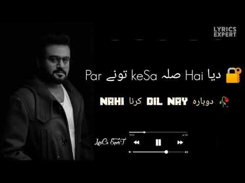 Bharosa Pyar Tera  ( Lyrics Full Song ) Sahir Ali Bagga   OsT 💔🥀