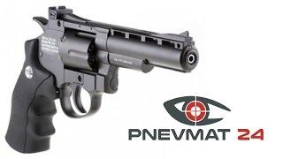 Пневматический револьвер Gletcher SW R4