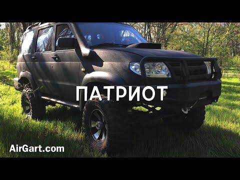 Полная пневмоподвеска УАЗ «Патриот» (передняя и задняя ось)