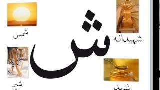 Alif si ALLAH