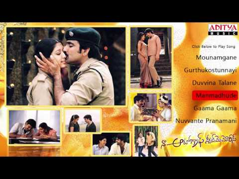 Naa Autograph (నా ఆటోగ్రాఫ్) Telugu Movie Full Songs Jukebox || Ravi Teja, Gopika, Bhoomika