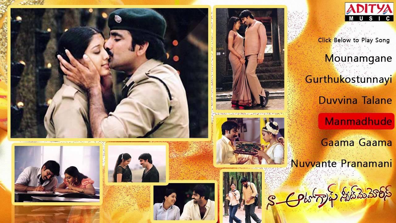 naa autograph sweet memories telugu movie songs