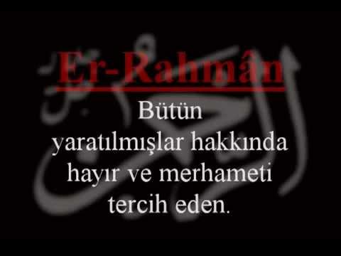 Mehmet Emin Ay - Ya Allah (Esma-ül Hüsna)
