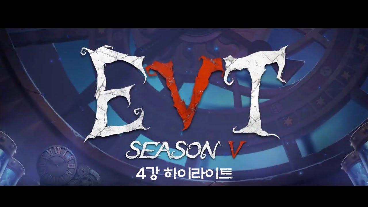 [EVT V] 엘리트 토너먼트 4강전 하이라이트 공개!