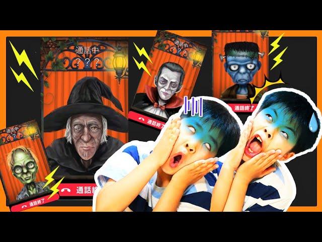 【鬼から電話】ハロウィンのおばけたちのいたずら電話!? 魔女にドラキュラにフランケンシュタイン シルエットクイズ しつけ 教育