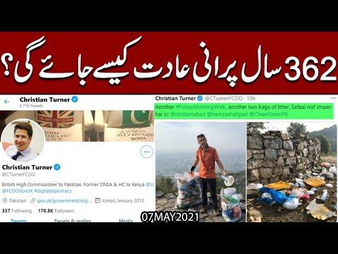 362 Saal purani adat kese jae gi ? Exclusive Details by Syed Imran Shafqat