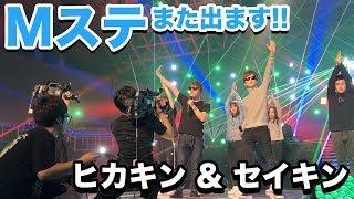 ミュージックステーション 2時間スペシャル http://www.tv-asahi.co.jp/...