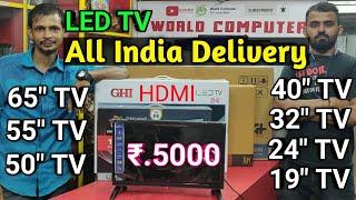 सबसे सस्ता LED TV ₹.5000 CHEAPEST LED TV MARKET IN Mumbai [Wholesale/Retail] SMART TV World computer