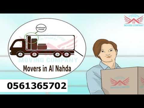 Movers in Al Nahda