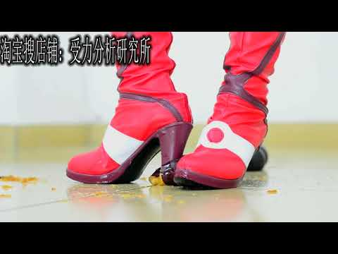 Chinese girl wear cosplay boots crush food Freyja Wion
