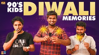 90s Kids – Diwali Memories | Narikootam | Tamada Media