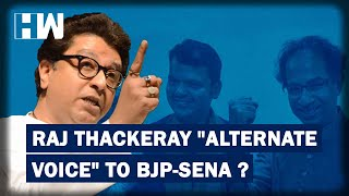 Maharashtra Elections: Why Raj Thackeray is important for the opposition?