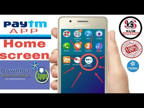 Samsung z1z2z3z4 set tizen app home screen in tizen must