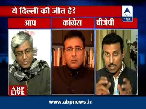 ABP LIVE Debate: Kejriwal calls off dharna, victory of Delhi citizens?