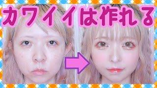 【激詐欺】初夏のあちあちコーラルメイク【プチプラ多め】