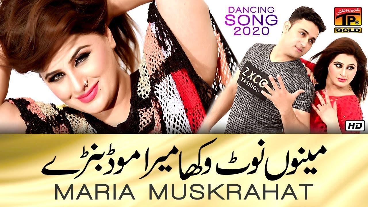 Download Menu Note Wakha Mera Mood Bane | Maria Muskrahat | (Official Video) Saraiki Songs 2019