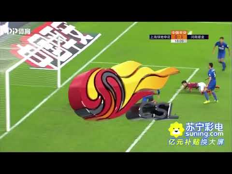 2018 CHA CSL Round 28 Shanghai Shenhua vs Henan Jianye