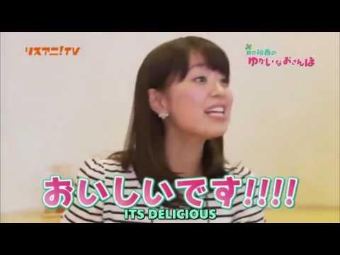 [Lisani] Iguchi Yuka's Pleasant Stroll #10 ~ Flirting in an Udon Shop [Potastic Fansubs]
