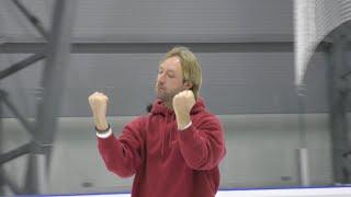 Играющий тренер Евгений Плющенко